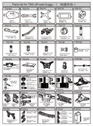 Parts list for TM2 off-road buggy - 1 TM2配件包-1 - Petit RC