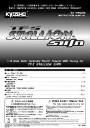 Kyosho TF-5 Stallion SHIN Manual - Petit RC