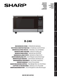 R-240 Operation-Manual LT