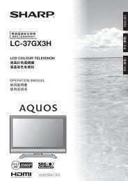 LC-37GX3H - Sharp-Roxy (Hong Kong)