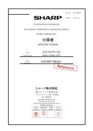 仕様書 - Sharp Corporation of Australia