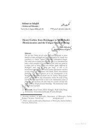HENRY CORBIN: FROM HEIDEGGER TO MULLA SADRA ... - Sid