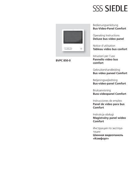 1er Siedle/&Söhne Bus-Telefon Standard BTS 850-02 W