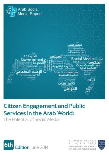 Citizen-Engagement-and-Public-Services-in-the-Arab