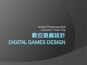 數位遊戲設計 Digital Games Design - It works