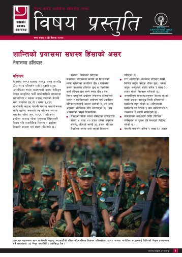Nepali - Small Arms Survey