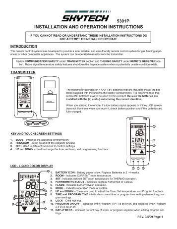 Installation Instruction For Domino Keyless Entry System