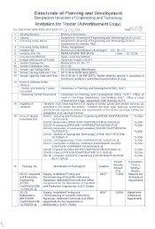Invitation of Tender for Supply, Installation - Bangladesh University ...