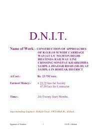 View Tender Document - Tenders India