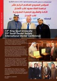 14th King Saud University 23rd Saudi Dental Society International ...