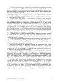 Kestävän viherrakentamisen ja ennallistamisen kasvimateriaali - Page 3