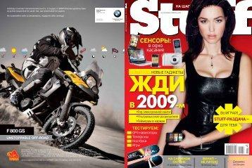 STUFF_01-02_2009.pdf