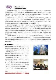 附件1 - 中華民國核醫學學會
