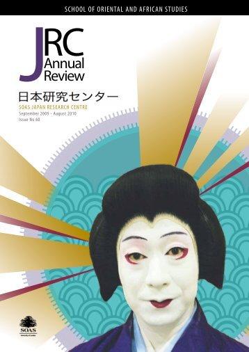 Shunga Magazines