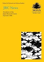 JRC News - The School of Oriental and African Studies