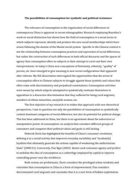 Pay to do anthropology research proposal church-turing thesis definition