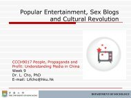 Media, Culture and Communication in Contemporary China