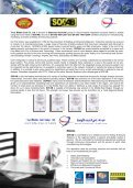 Body Scanner X-Ray Inspection System - Sofab.net - Page 2