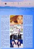 eMag KPM Juli 2014 - Seite 6
