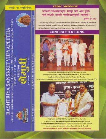 XVII - ISSUE - Rashtriya Sanskrit Vidyapeetha