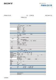 仕様書・外形寸法図 (80KB)