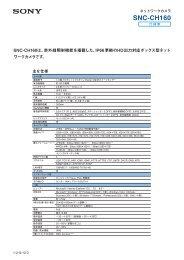 仕様書・外形寸法図 (350KB)