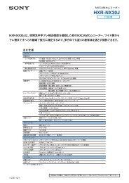 仕様書・外形寸法図 (1438KB)
