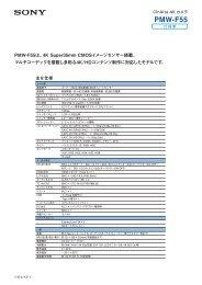 仕様書・外形寸法図 (1949KB)