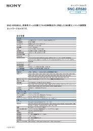 仕様書・外形寸法図 (806KB)