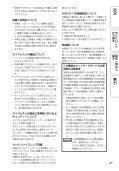 ハンドブック(詳細な使いかた説明書) - ソニー製品情報 - Page 4