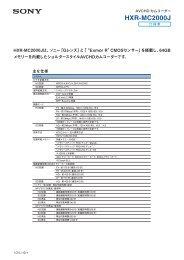 仕様書・外形寸法図 (236KB)