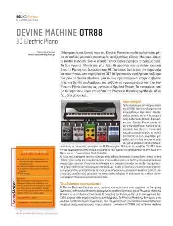 DEVINE MACHINE OTR88 - soundmaker
