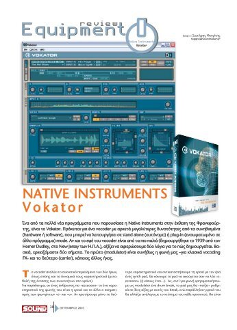 Audio/midi Interfaces Dashing Native Instruments Komplete Audio 2 Two-channel Audio Interface