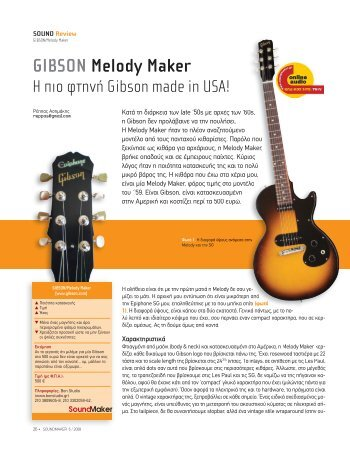 GIBSON Melody Maker - soundmaker