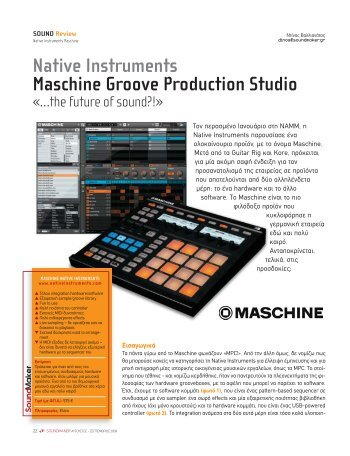 Native Instruments Maschine Groove Production Studio - soundmaker