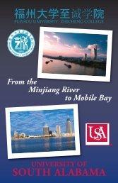USA Mini View Book for FUZC - University of South Alabama