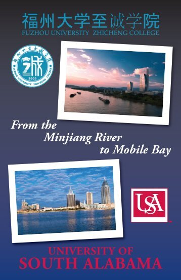 USA Mini View Book for FUZC - University of South Alabama