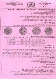 conmedRABATDENTAIRE2012.pdf