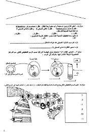 conmedcasa2003 .pdf