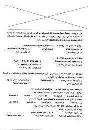 o_18t2rop3cbd38pdk9p7hcgjec.pdf