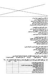 o_18t2rumkndbh3bf9ea90t19jbc.pdf