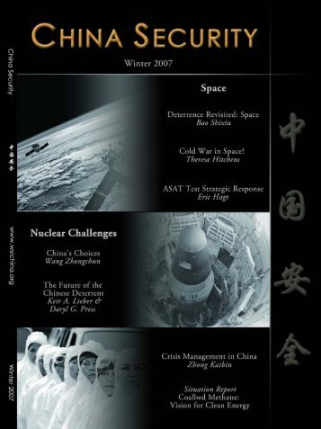 china security - Space-Library