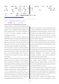 07 - Space-Library - Page 6