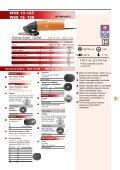 Vizualizare catalog PDF Fein - sectiunea polizoare - Page 4
