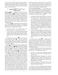 A multi-view hyperlexicon resource for speech and ... - ResearchGate - Page 3