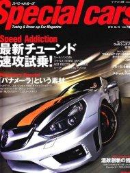 Page 1 XN? 14109 -Z' Tuning & Dress-up Car Magazine * Addiction ...