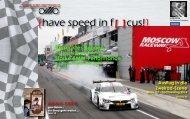 {have speed in f[ ]cus!} 05 Rennen DTM 2014 Moscow Raceway