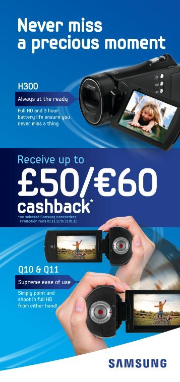 £50/€60 - E-Merchant