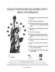 U.S. Citizenship Information: A Guide to Naturalization