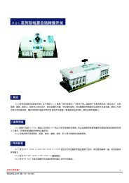 G Q 1 50/60Hz 690V GQ1 GQ1 GQ1 GQ1 GB/T 14048.11-2002/IEC ...